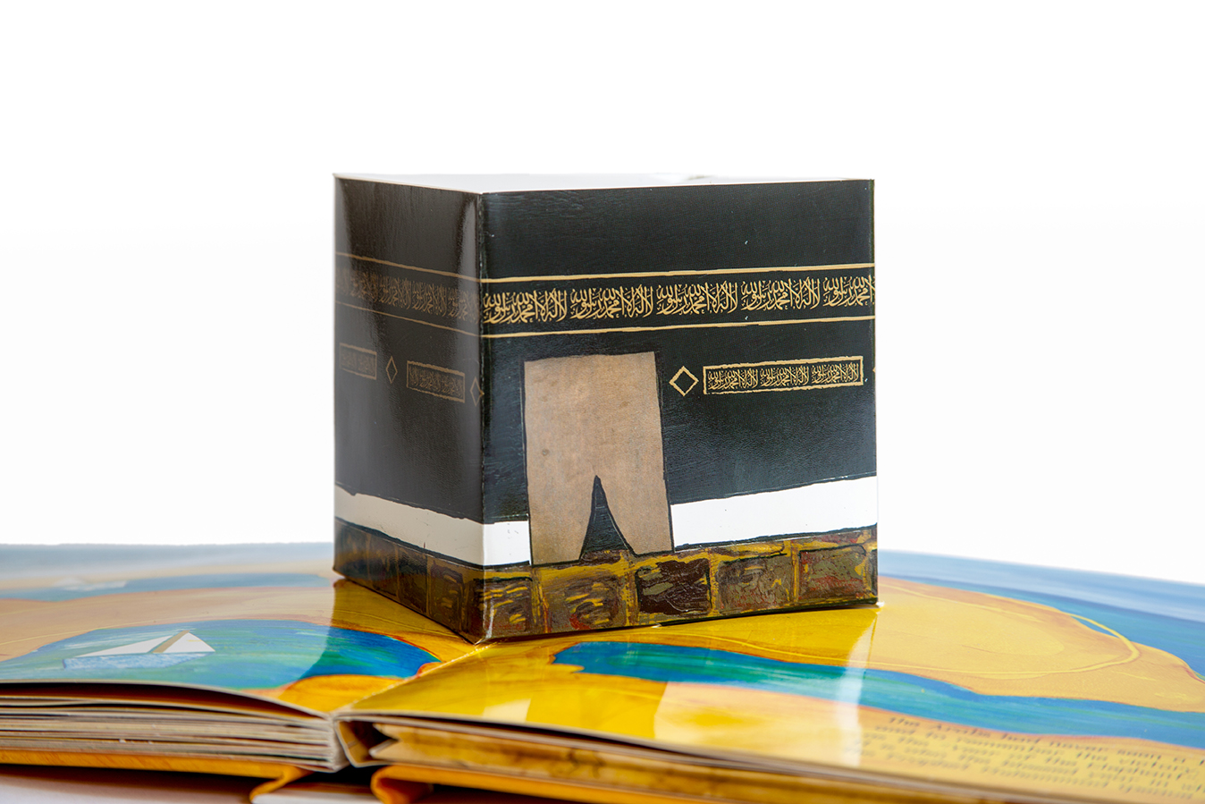 Surah Al-Feel, Pop-up & Play Book Image