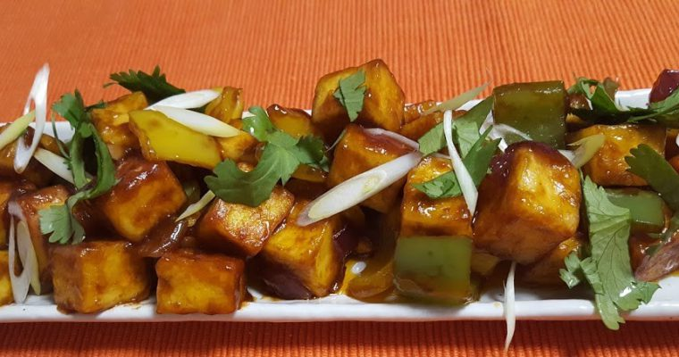 Delicious and Quick Chilli Paneer Recipe | Indian Cottage Cheese Stir Fry