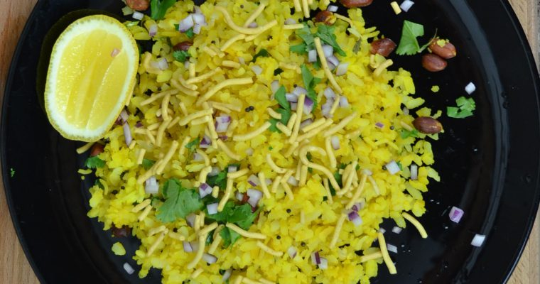 Easy to Make Poha Recipe   Vegan and Gluten-Free Indian Breakfast