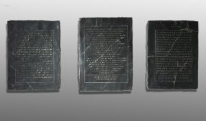tablets of covenant