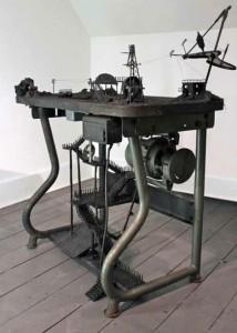 Saad Qureshi, Consortium 2012, Mixed Media, 145 x 106 x 60 cm