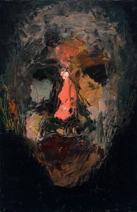 Niyaz Najafov, Portrait (II), Oil on canvas, 27 cm x 41.5 cm