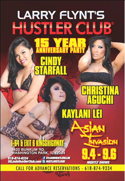 Cindy Starfall at Larry Flint Hustler Club