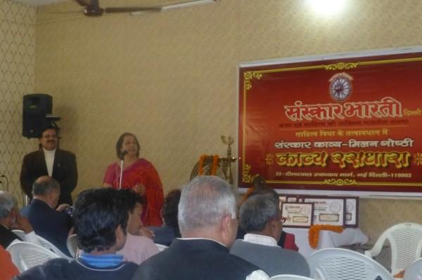 Jai Verma Was Special Guest at Sanskar Bharti