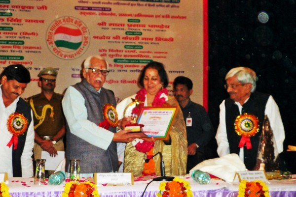 Jai Verma was honoured Uplabdhi (Lifetime achievement) 2013