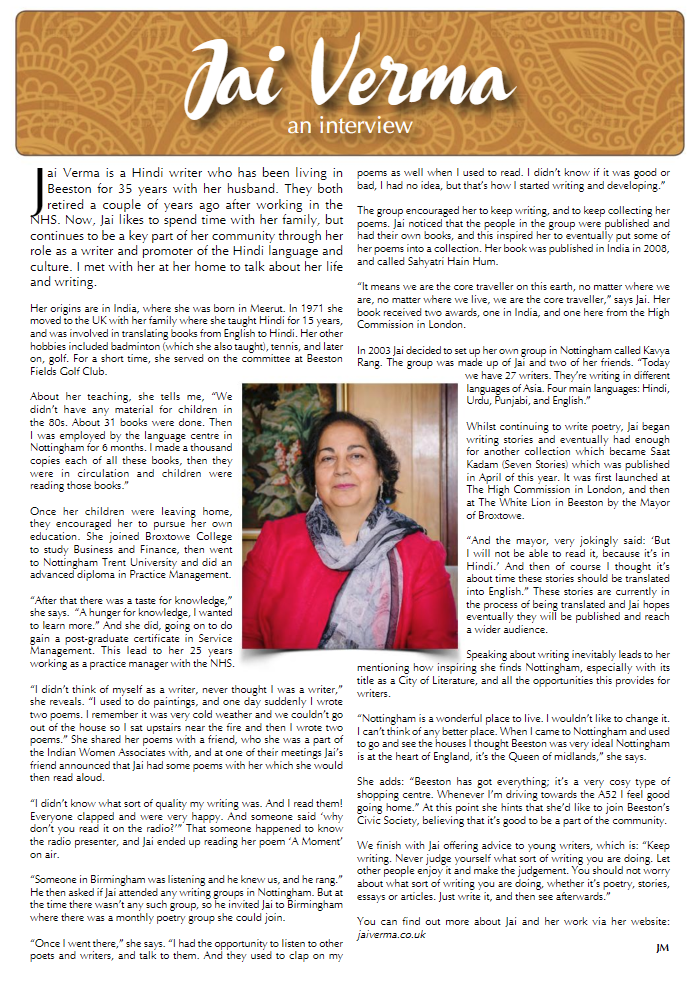 Jai Verma An Interview in The Beestonian