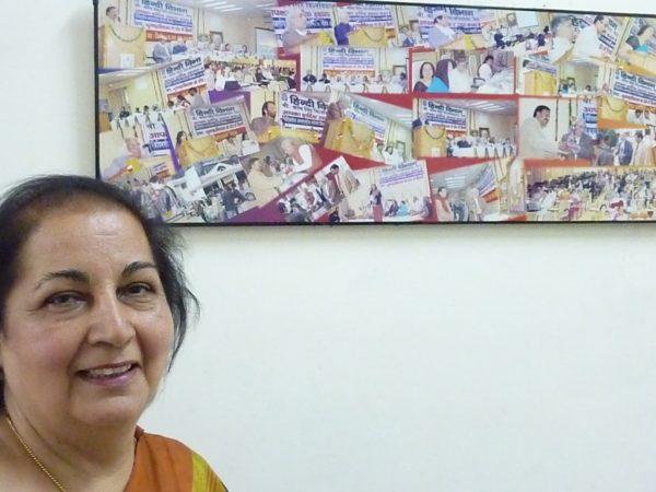 Hindi Dept CCU Meerut