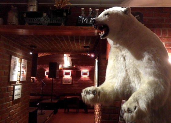 Ølhallen polar bear