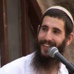 הרב אלישע וולפסון