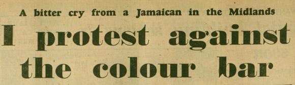 Birmingham Gazette 11 August 1949