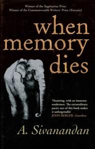When_memory_dies