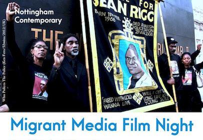 migmedia-film-night