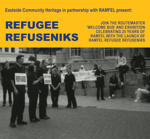 refugeerefuseniks