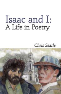 issac-and-i
