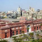 800px-The_Egyptian_Museum_Bs0u10e01