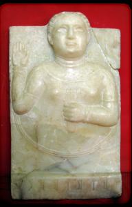 Aden Museum_NAM 42=AM 729