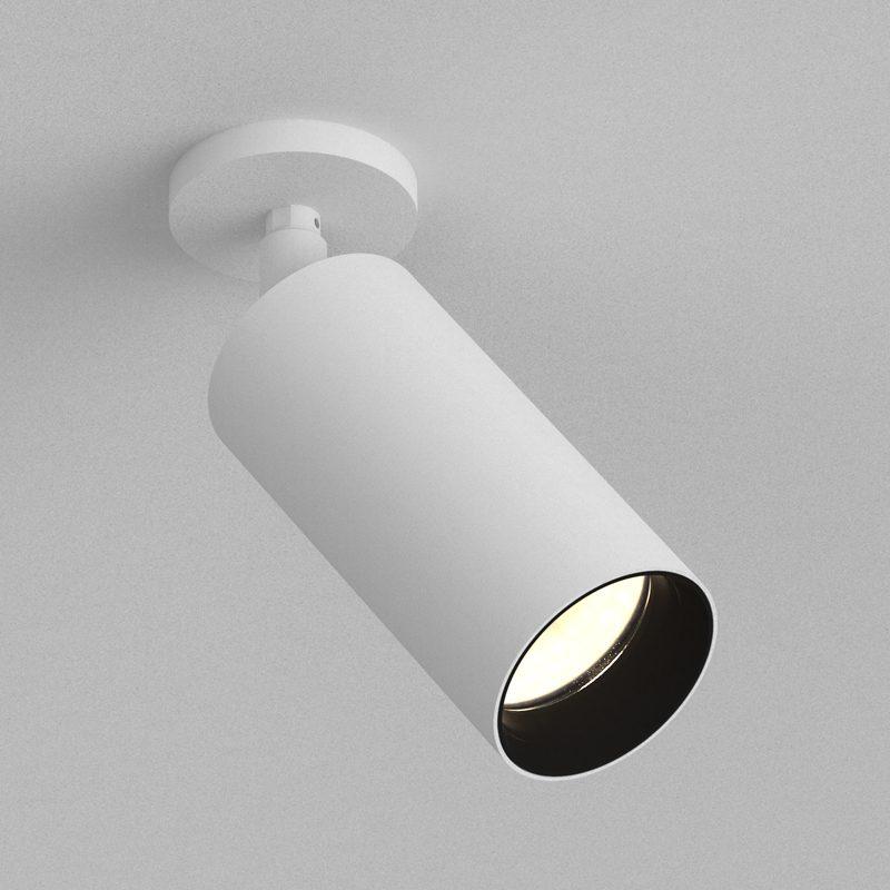 Orluna Air Adjustable Screwplate Spotlight White B