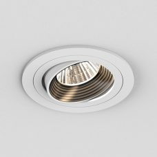 Astro Aprilia Round Adjustable Downlight Matt White On