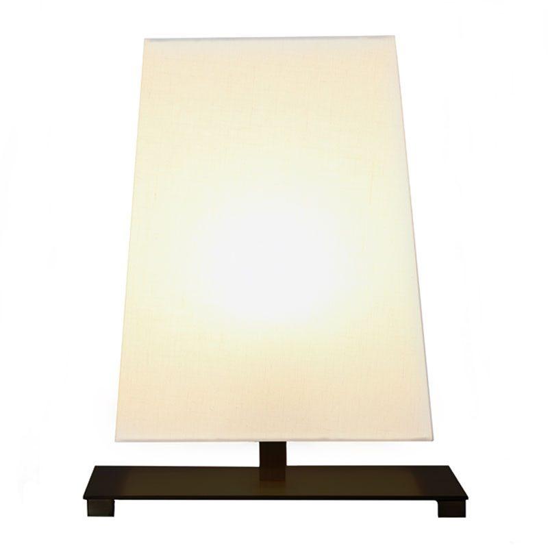 Contardi Quadra Table Lamp Matt Black