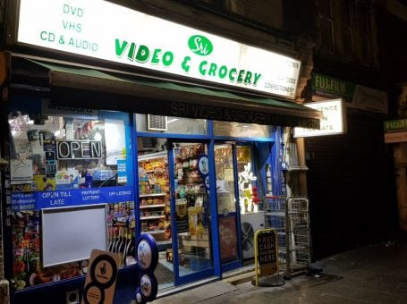 Sri Grocery | Tooting | Wandsworth