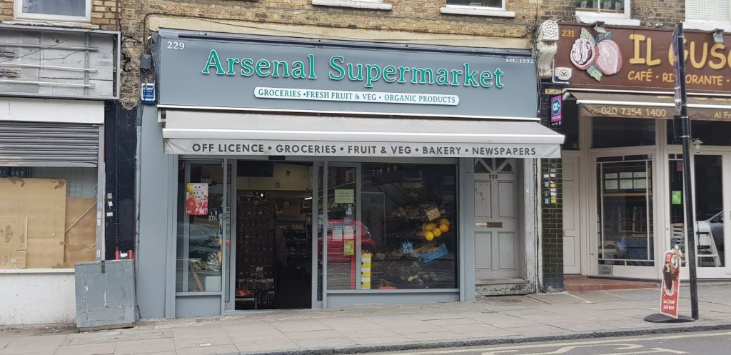 Arsenal Supermarket | Highbury | Islington