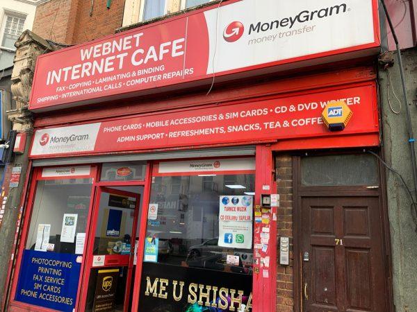 Webnet Internet Cafe | Green Lanes | Haringey