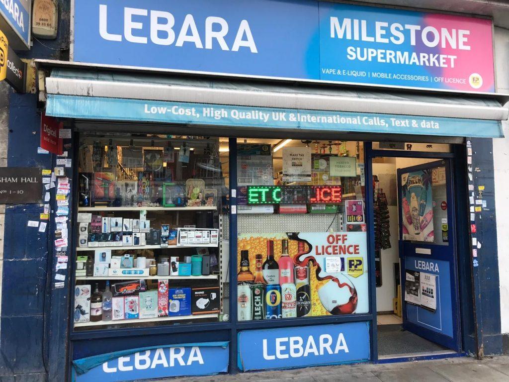 Mile Stone Supermarket   Streatham   Lambeth