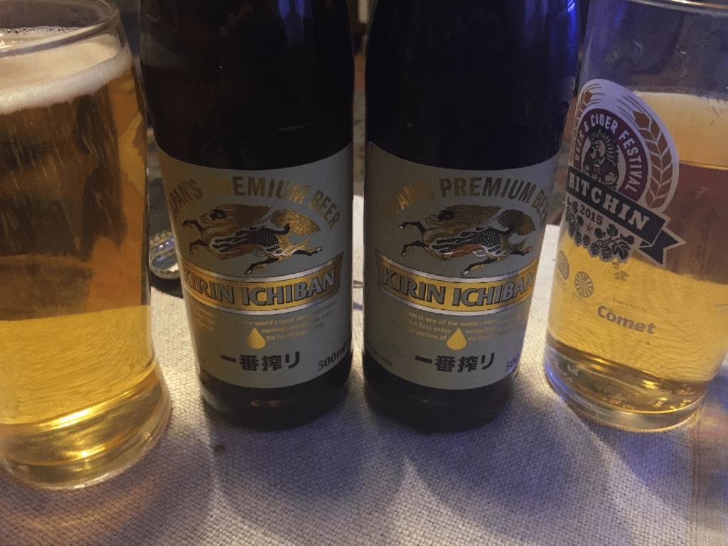 myfitnesspal guide, beer n biceps, beernbiceps, kirin ichiban