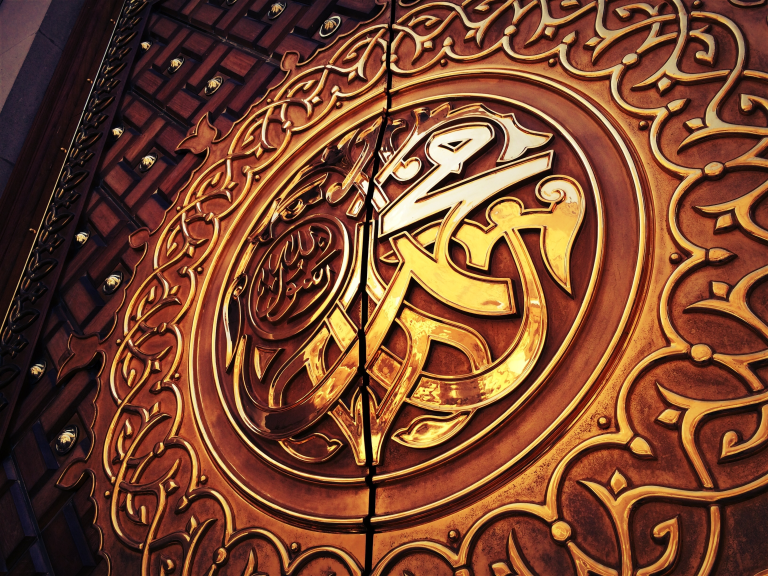 The Daily Routine of Prophet Muhammad [peace be upon him] – Hadith ...
