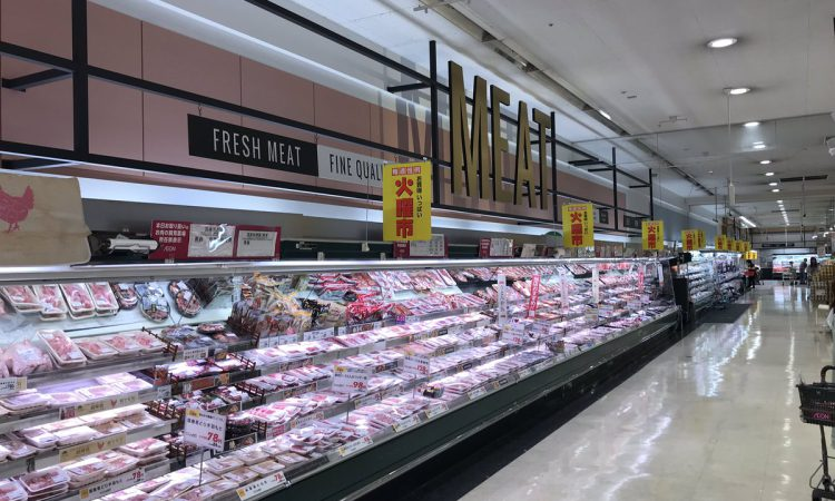 UK meat exporters look for opportunities outside China as competition heats up