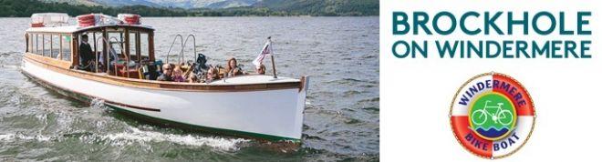 An image of the bike boat crossing Lake Windermere