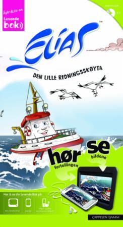 Elias den lille redningsskøyta (DVD)
