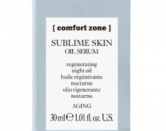 Sublime oil serum