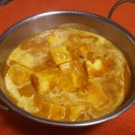 Paneer Butter Masala | Indian Cottage Cheese Tomato & Cashew Curry