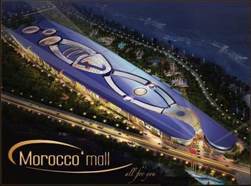 Moroco-mall-vista-nocturna-2.jpg