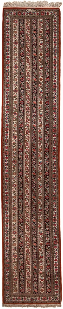 Very Fine Signed Persian Qum Runner Runner at Essie Carpets, Mayfair London