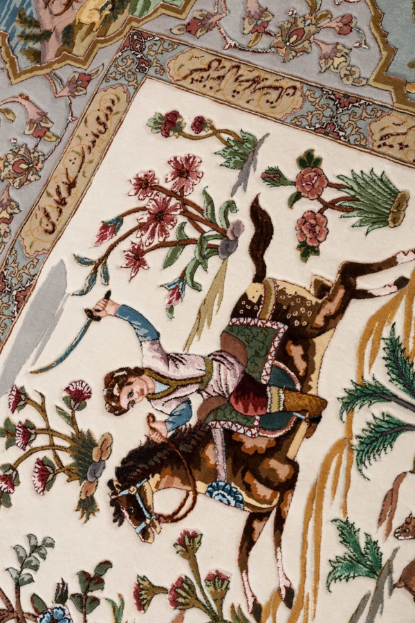 Extremely Fine Persian Tabriz Hunting Scene Rug at Essie Carpets, Mayfair London