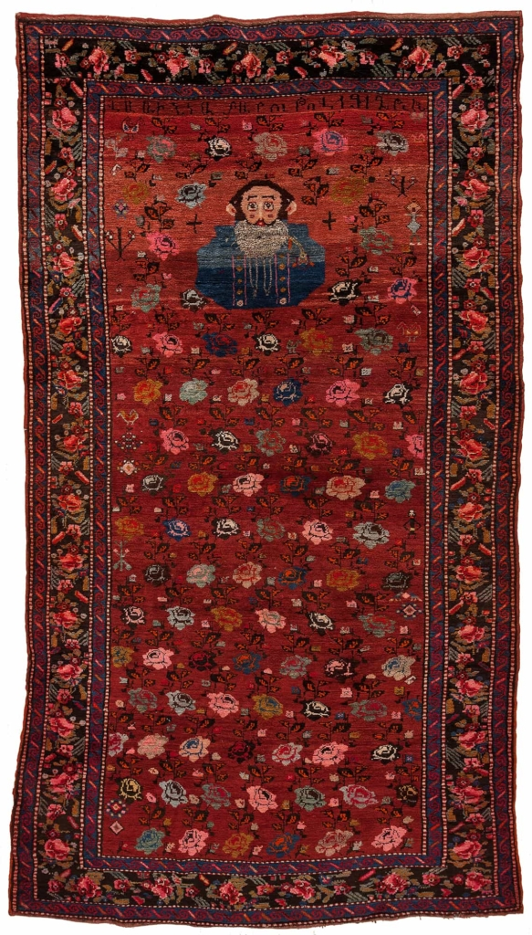 Rare Old Russian Karabakh  Rug at Essie Carpets, Mayfair London