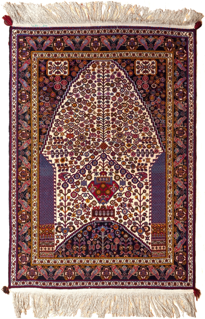 Qashqai Rug at Essie Carpets, Mayfair London