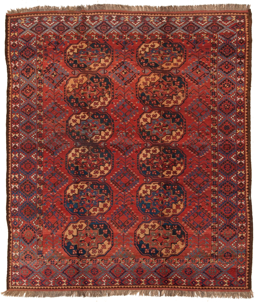 Russian Ersari Rug at Essie Carpets, Mayfair London