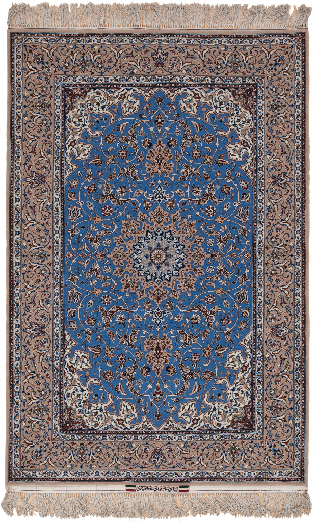 Signed Iran Esfahan Carpet only available at Essie Carpets