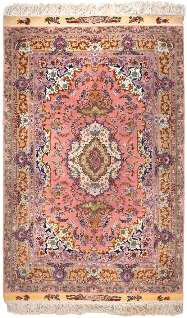Fine Signed Tabriz Rug at Essie Carpets, Mayfair London