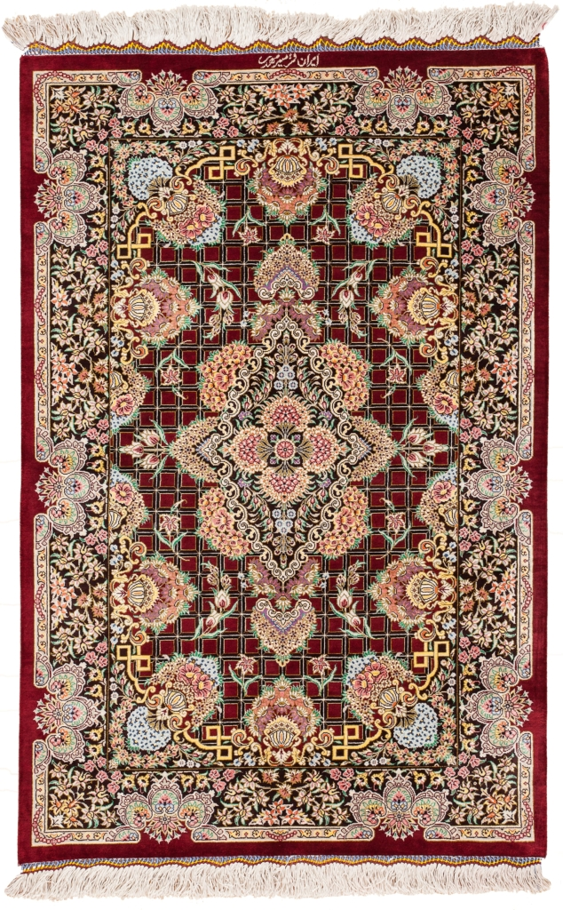 Fine, Signed Persian Qum Rug at Essie Carpets, Mayfair London