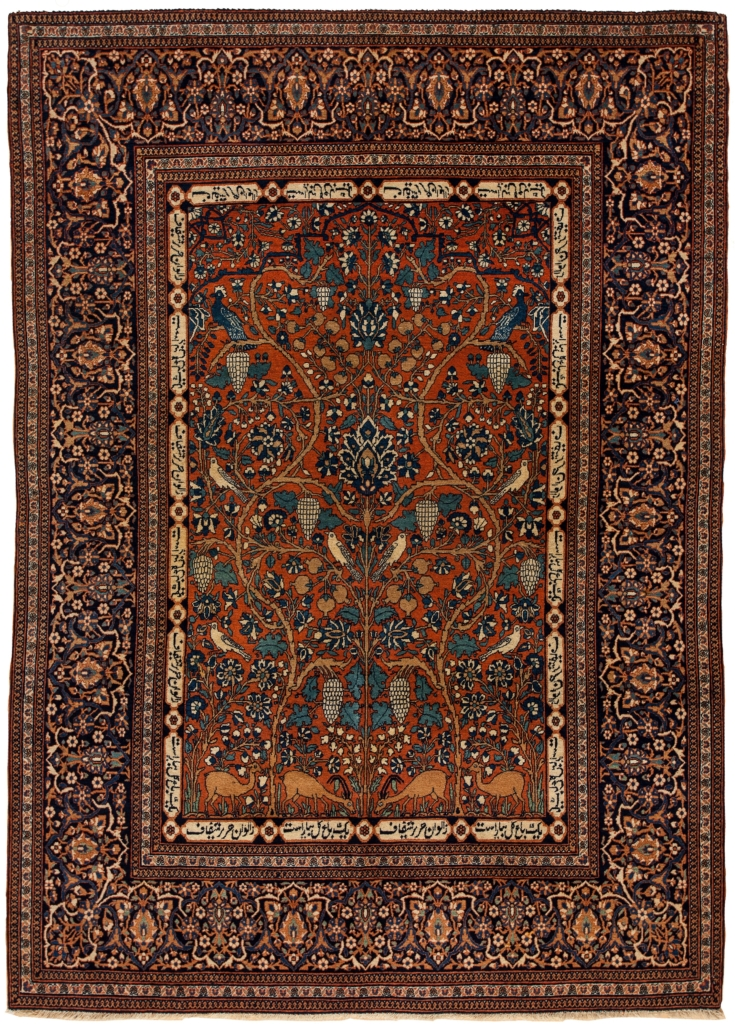 Extremely Fine and Rare Persian Kashan Rug at Essie Carpets, Mayfair London