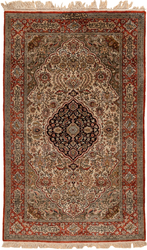 Extremely Fine, Signed Persian Silk Qum Rug at Essie Carpets, Mayfair London