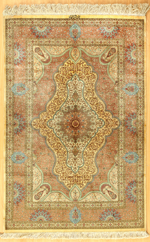 Extremely Fine Signed Persian Qum Rug at Essie Carpets, Mayfair London