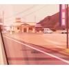 Japan by Car