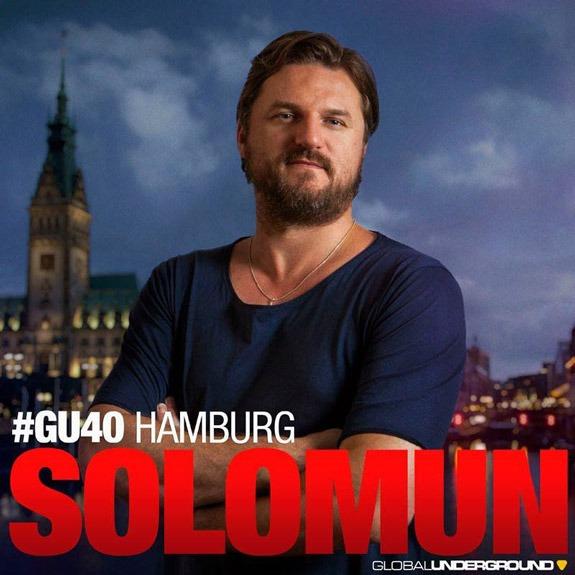 GU40 | SOLOMUN | HAMBURG
