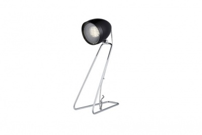azad electrical table light