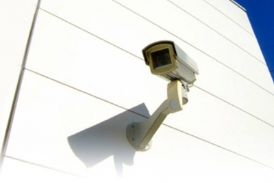 davenheath security camera